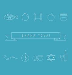 rosh hashanah holiday flat design white thin line vector image