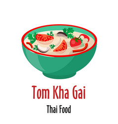 tom kha gai thai soup icon spicy tasty dish in vector image