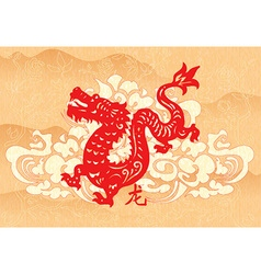 Abstract dragon with floral vector