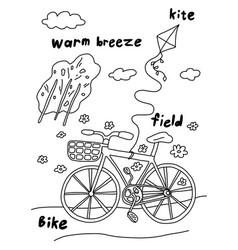 Summer bike ride recreation bicycle vector
