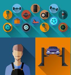 auto spare parts vector image vector image