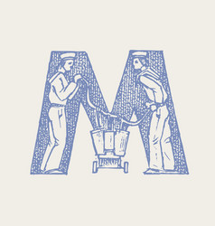 Decorative capital letter m marine ancient style vector