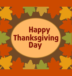 Autumn thanksgiving day background vector