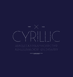 cyrillic sans serif font in classic style vector image