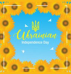 happy independence day ukraine banner vector image