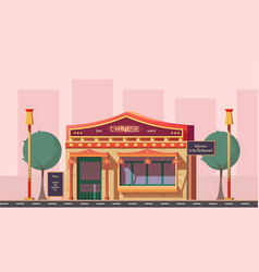 City chinese food restaurant cafe cartoon vector