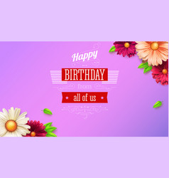 floral buds and green leafs on card of happy vector image