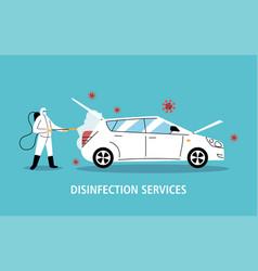 Service car disinfection coronavirus or covid19 vector