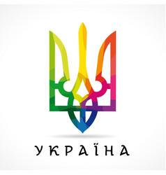 Ukraine facet emblem colored vector