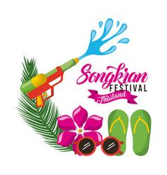 songkran festival thailand card with water gun vector image