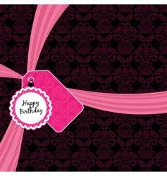 birthday ribbon vector image vector image