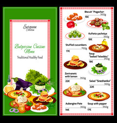 bulgarian cuisine menu salad and soup dishes vector image