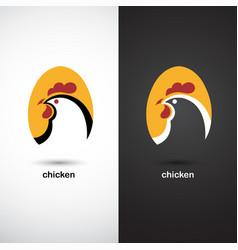 Chicken 2 vector