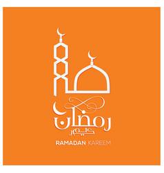 ramadan kareem mosque lettering orange background vector image