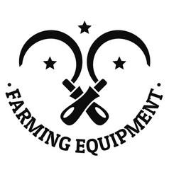 Farm equipment logo simple style vector