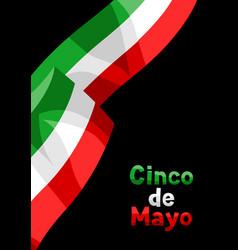 waving mexican flag vector image