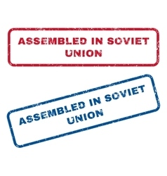 Assembled In Soviet Union Rubber Stamps vector