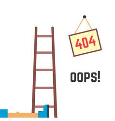 error 404 funny image vector image vector image