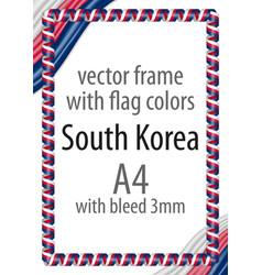 Flag v12 egypt vector