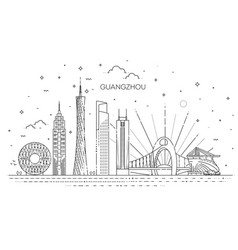 guangzhou skyline vector image