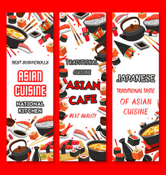 banners for japanese sushi restaurant vector image vector image