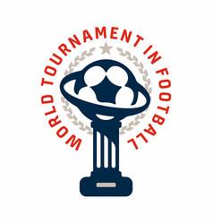 modern professional emblem world tournament vector image