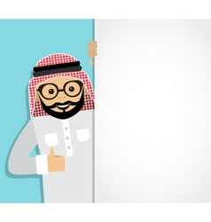 arab businessman and background vector image
