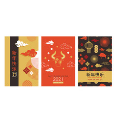 chinese new year greeting cards with abstract vector image