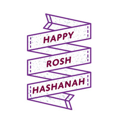 happy rosh hashanah greeting emblem vector image