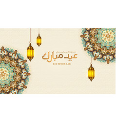 Eid mubarak islamic greeting banner background vector