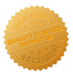 Gold quality control inspector award stamp vector