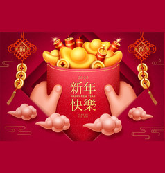 poster for 2020 cny or chinese new year card vector image
