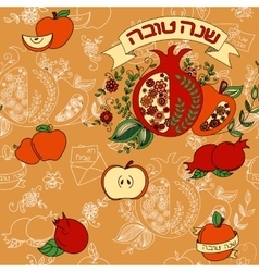 Seamless pattern with apples and honey Hand vector image