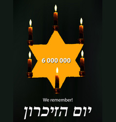 World holocaust day yom azikaron in hebrew vector
