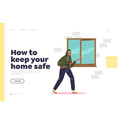 Keep home safe from burglary concept landing vector