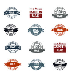 uae stamp design vector image
