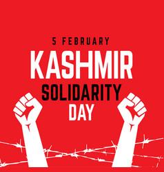 5th february kashmir solidarity day vector