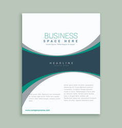 Elegant magazine cover page or brochure design vector