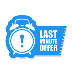 Last minute offer sticker or label - sale ringing vector