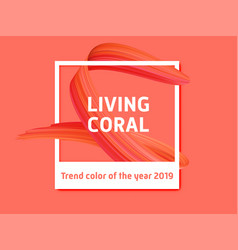 Living coral background photo frame trend color vector