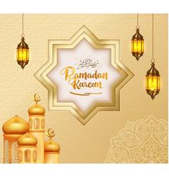 Ramadan kareem islamic design background vector