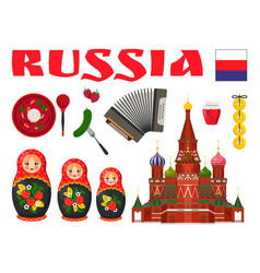 russian culture set icons vector image