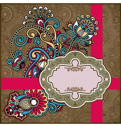 ornate flower vintage template vector image vector image