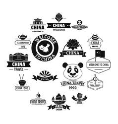 china travel logo icons set simple style vector image