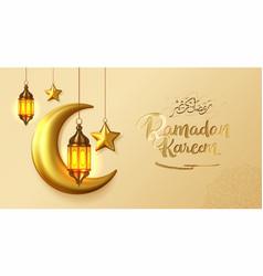Ramadan kareem decorative banner design vector