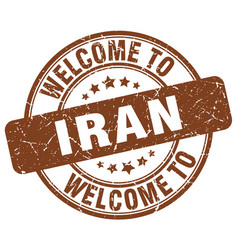 Welcome to iran vector