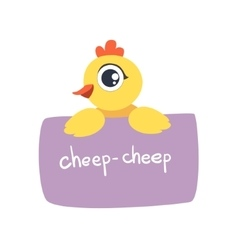 Chicken With The Template For The Message vector image