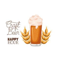 Craft beer happy hour label glass vector