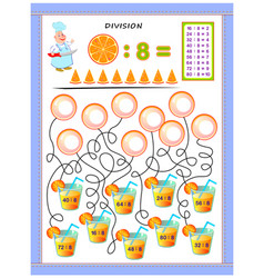 Exercises for kids with division table number vector