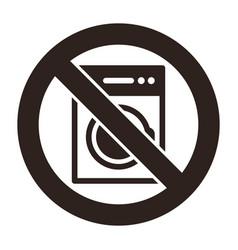 No washing machine sign vector